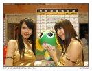 134-taipei_game_show_06.jpg