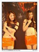 134-taipei_game_show_14.jpg